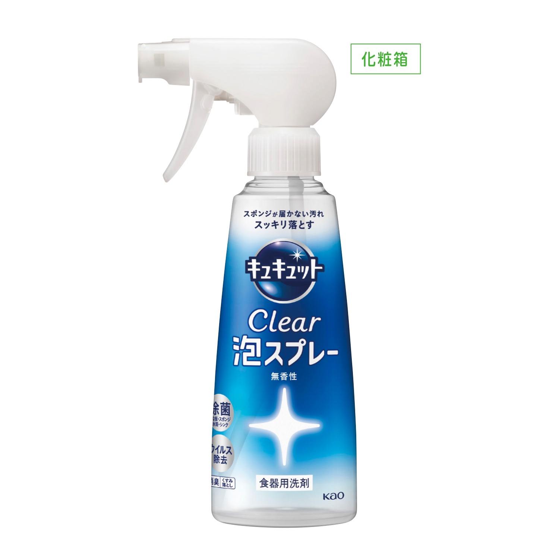 キュキュット CLEAR泡スプレー 無香性