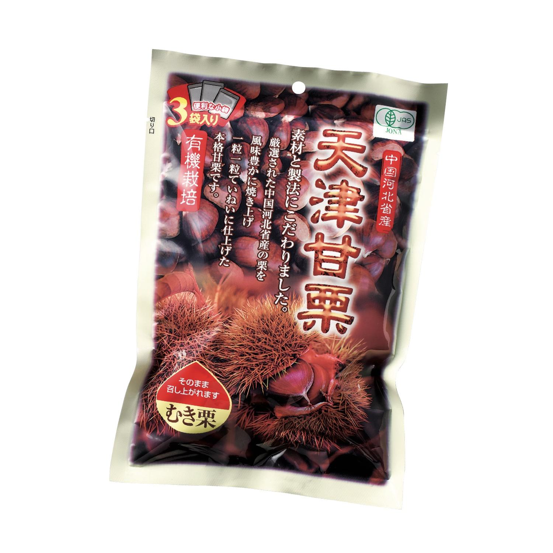 有機栽培 天津甘栗(むき栗)大袋