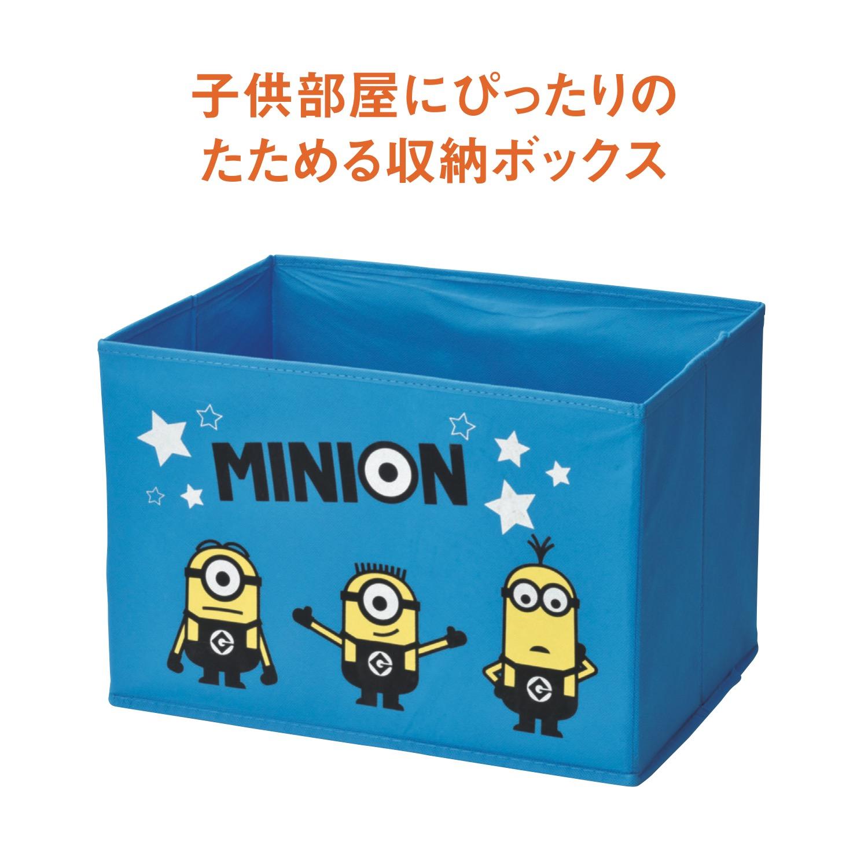 人気キャラクター 収納ボックス(ブルー)