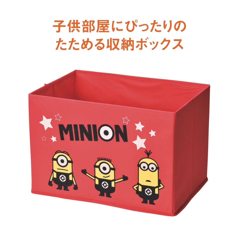 人気キャラクター 収納ボックス(レッド)