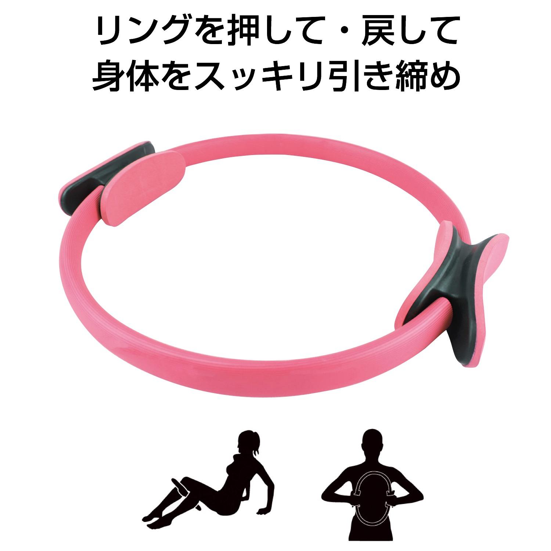 ダイエットリング ピンク
